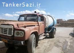 تانکر ماشینی