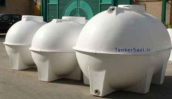 تانکر فایبرگلاس ، تانکر پلاستیکی