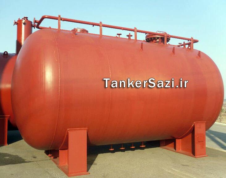 مخزن گاز مایع LPG ال پی جی